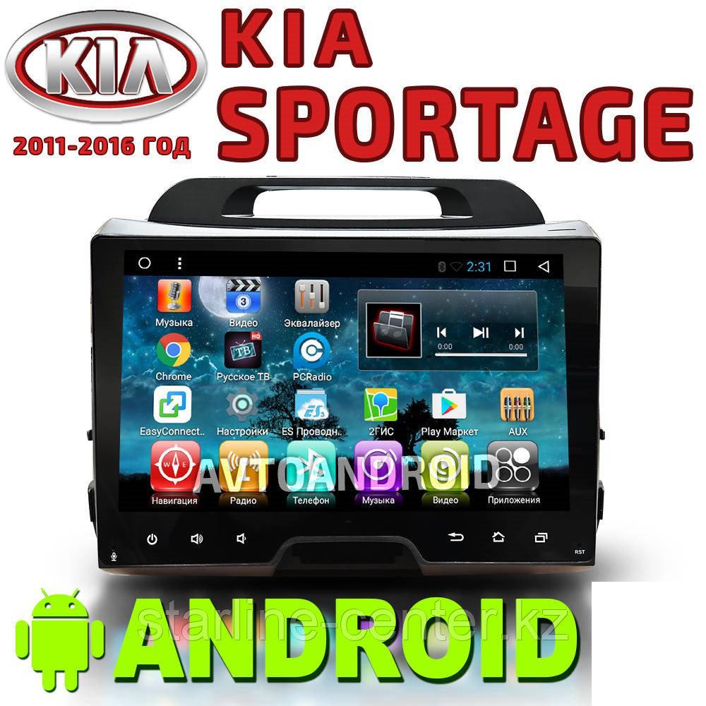 Автомагнитола AutoLine Kia Sportage. Android.