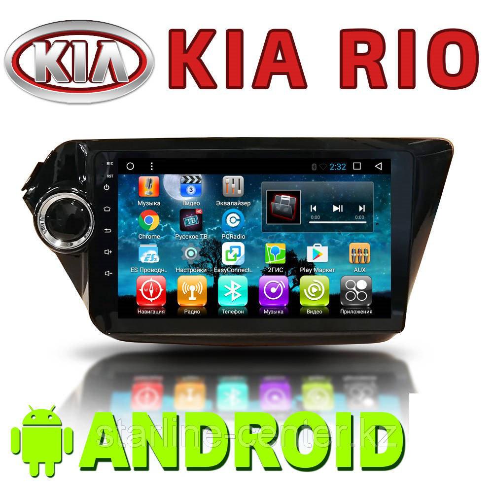 Автомагнитола AutoLine Kia Rio 2011+. Android.