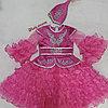 Казахское национальное платье с баской