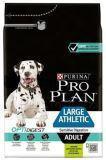 Pro Plan Athletic 14 кг с Ягненоком для взрослых собак крупных пород атлетического телосложения Про План, фото 1