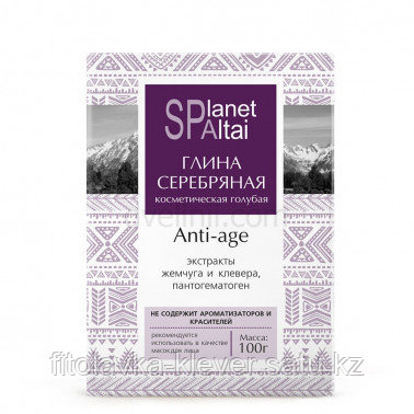 Planet SPA Altai глина голубая косметическая «Серебряная Anti-Age»