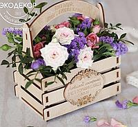 Ящички для цветов, фото 1