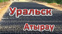 Дорожные арматурные сетки, армирующие основания под брусчатку, отмостки