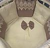 """Комплект в кроватку """"Капучино"""" 7 предметов  (для прямоугольной кроватки)"""