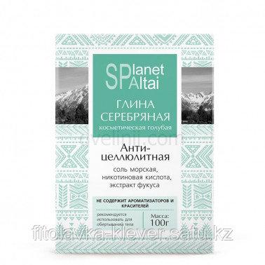 Planet SPA Altai глина голубая косметическая «Серебряная Антицеллюлитная»