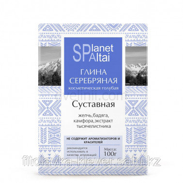 Planet SPA Altai глина голубая косметическая «Серебряная Суставная»