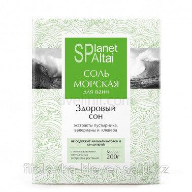 Planet SPA Altai соль морская «Здоровый сон» для ванн
