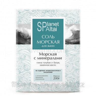 Planet SPA Altai соль «Морская с минералами» для ванн