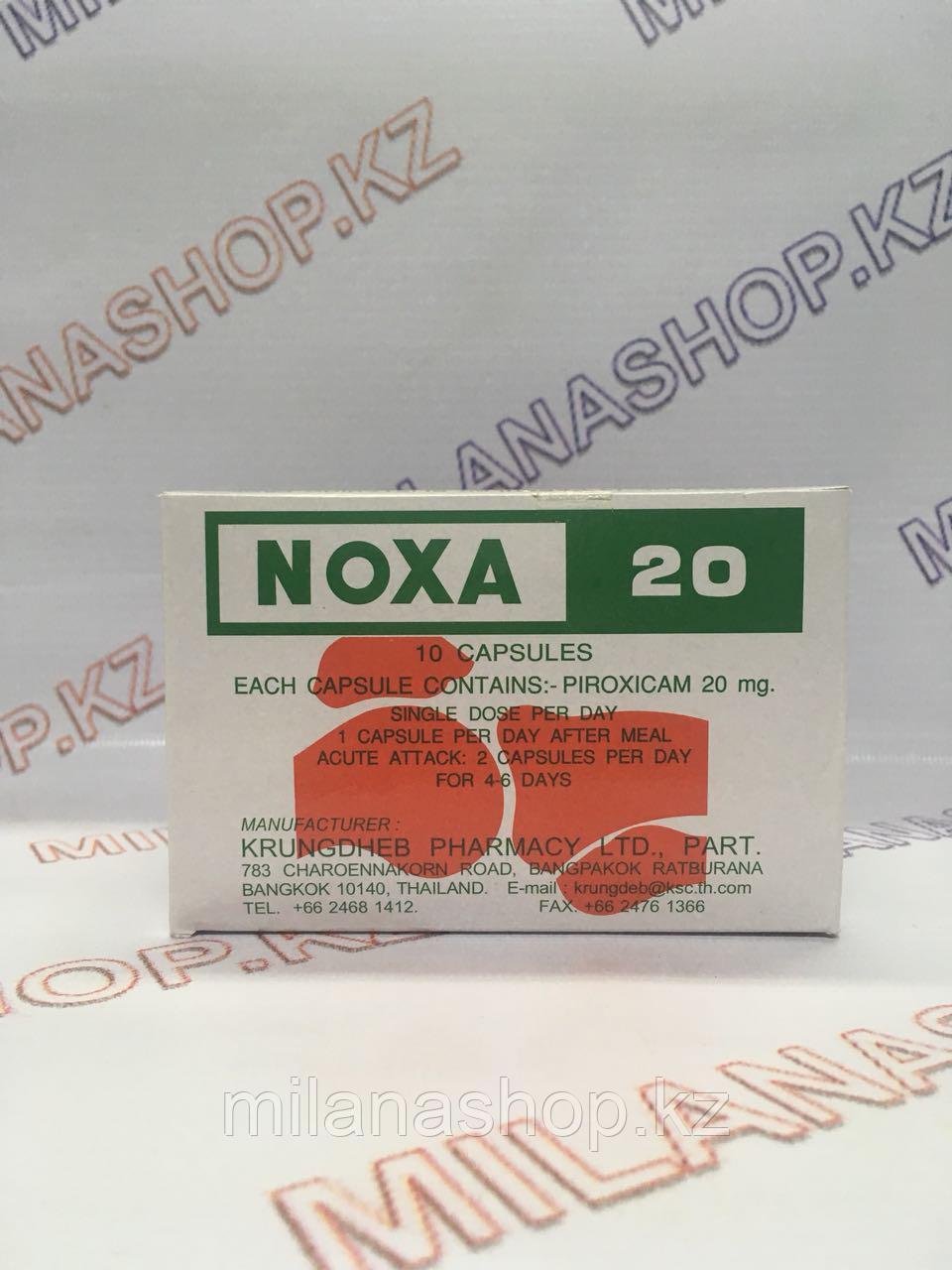 Noxa - 20