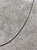 Цепь, фото 2