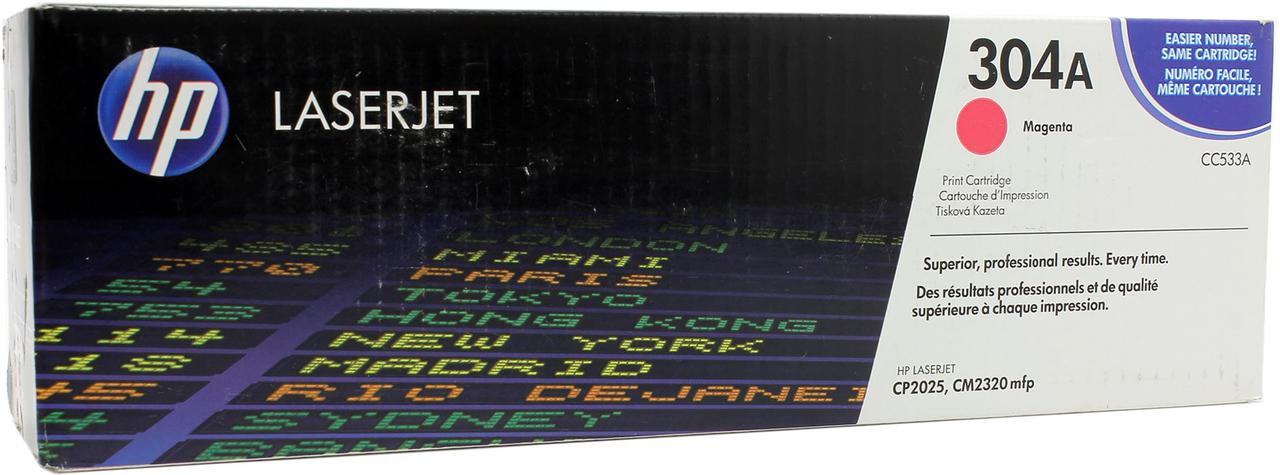 Картридж HP пурпурный CP2025n/CP2025dn/CM2320nf/CM2320fxi