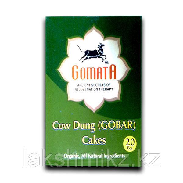 коровий навоз сушеный Gomata