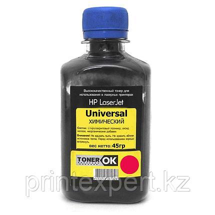 Тонер Toner OK для HP CLJ Universal ХИМИЧЕСКИЙ Magenta (45гр), фото 2