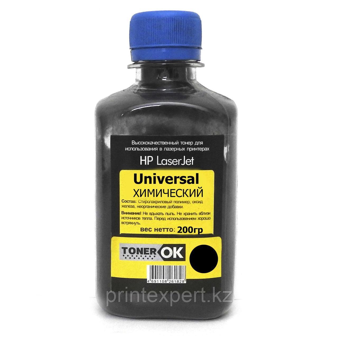 Тонер Toner OK для HP CLJ Universal ХИМИЧЕСКИЙ Black (200гр)