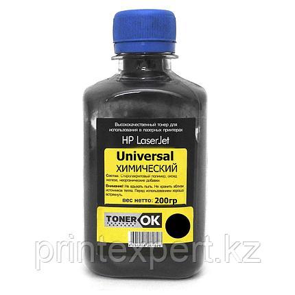 Тонер Toner OK для HP CLJ Universal ХИМИЧЕСКИЙ Black (200гр), фото 2
