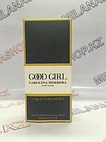 Good Girl мини ( 20 мг )