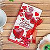 """Шоколад молочный """"Для Тебя"""""""
