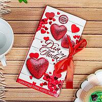 """Шоколад молочный """"Для Тебя"""", фото 1"""