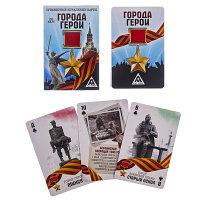 """Игральные карты """"Города герои"""" 36 карт, фото 1"""
