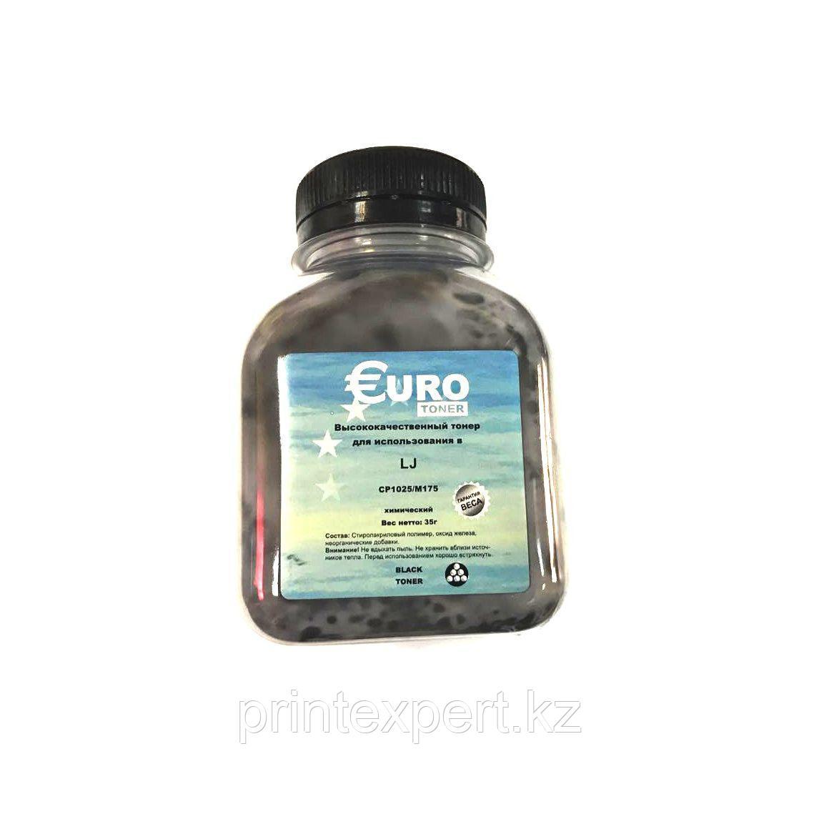 Тонер EURO TONER для HP CLJ CP1215/1515/1518/1312 Universal Black химический (55 гр)