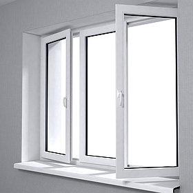 Окна металлопластиковые двухкамерные