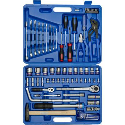 Набор инструментов универсальный, 75 предметов, KING TONY P7075MR01