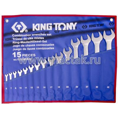 Набор комбинированных ключей, 6-32 мм, чехол из теторона, 15 предметов KING TONY 1215MRN02