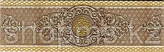 Керамическая плитка PiezaROSA Травертино бордюр 270761 (25*8)