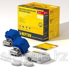 Система контроля протечки воды Нептун 2/1 ф20
