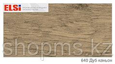 Угол внутренний ELSI 640 Дуб каньон*1 шт