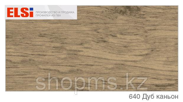 Угол внутренний ELSI 640 Дуб каньон*1 шт, фото 2