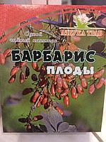 Барбарис черный, плоды, 40