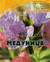 Медуница, трава, 25 г