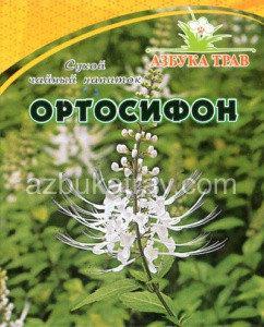 Ортосифон тычиночный (почечный чай), лист, 20 г