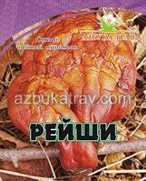 Рейши гриб, 10 г