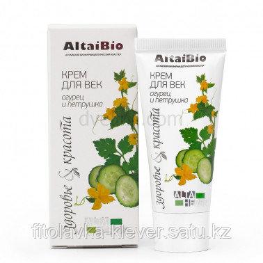 """AltaiBio крем для век """"Огурец и петрушка"""""""