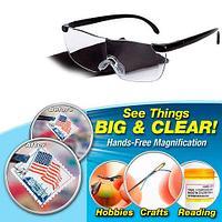 Очки увеличительные BIG Vision
