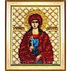 Набор для вышивки бисером Чарівна Мить Б-1129 Икона святая мученица Маргарита