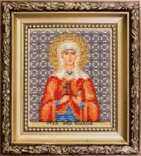 Набор для вышивки бисером Чарівна Мить Б-1189 Икона святая мученица Клавдия