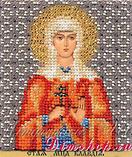 Набор для вышивки бисером Чарівна Мить Б-1189 Икона святая мученица Клавдия, фото 2