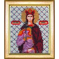 Набор для вышивки бисером Чарівна Мить Б-1047 Икона святая мученица Ирина