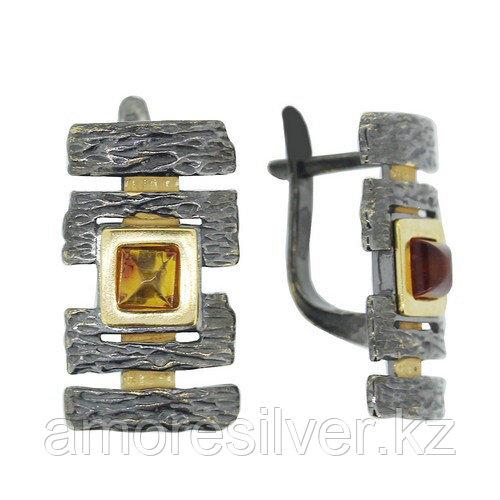 Серьги из серебра с янтарем бренд БАЛТИЙСКОЕ ЗОЛОТО необычная фактура черный родий , натуральный камень, есть комплект  72131028