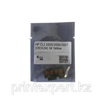 Чип для HP CLJ 1025/1026/1027/1028/Canon729 (CE312A) 1K Yellow, фото 2