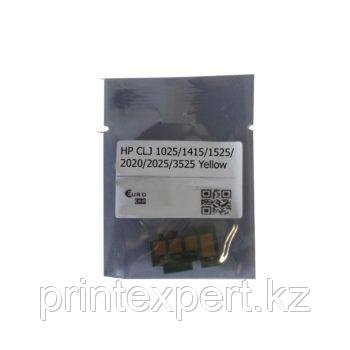 Чип для HP CLJ 1025/1415/1525/2020/2025/3525 (CE312A/CC532A/CE322A/252A) Yellow, фото 2