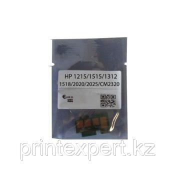 Чип для HP CLJ 1215/1515/1312/1518/2020/2025/CM2320 (CB540/CC530) Black, фото 2