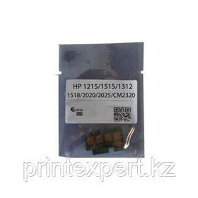 Чип для HP CLJ 1215/1515/1312/1518/2020/2025/CM2320 (CB542/CC532) YellowЧип HP CLJ