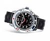 Командирские часы (Восток) -431186