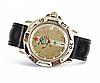 Командирские часы (Восток) -819072