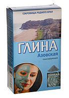 Глина косметическая голубая Азовская 100г, фото 1