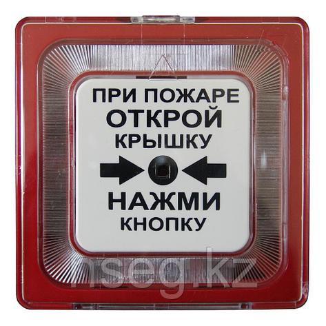 ИПР 513-10, фото 2